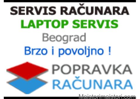 Servis računara - Laptop servis Beograd